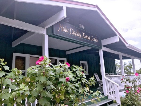 Coffee lovers visiting the Big Island: check out the Hula Daddy Kona Coffee Tours.